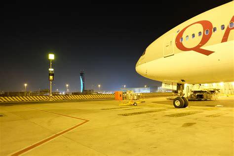 Paket Qatar Airlines qatar airways bietet kostenlosen stopover aufenthalt in