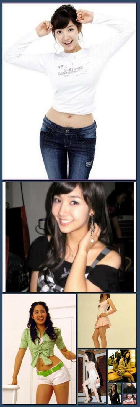 film drama korea terbaru park min young park min yeong 박민영 korean actress hancinema the