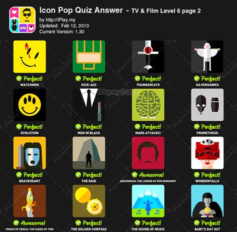 film pop quiz icon pop quiz answers for iphone ipad and android iplay my