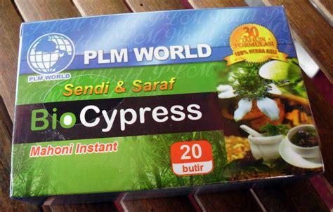 Biocypress Herbal Asam Urat Sendi Stroke 1 Blitzer 10 Kapsul Murah toko herbal yogyakarta biocypress untuk sendi dan saraf