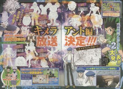 anime island capitulo 1 hunterxhunter 2011 cap 76 mf y anime