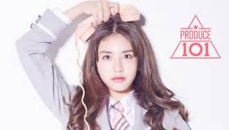 trainee jeon somi hospitalised while rehearsing for produce 101