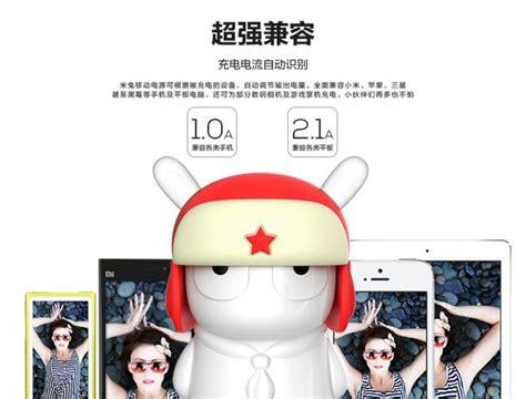 Xiaomi Power Bank 5200mah Emie Mitu Rabbit White 2018 kawaii emie mitu rabbit mobile power 5200mah xiaomi mascot bunny with pilot cap