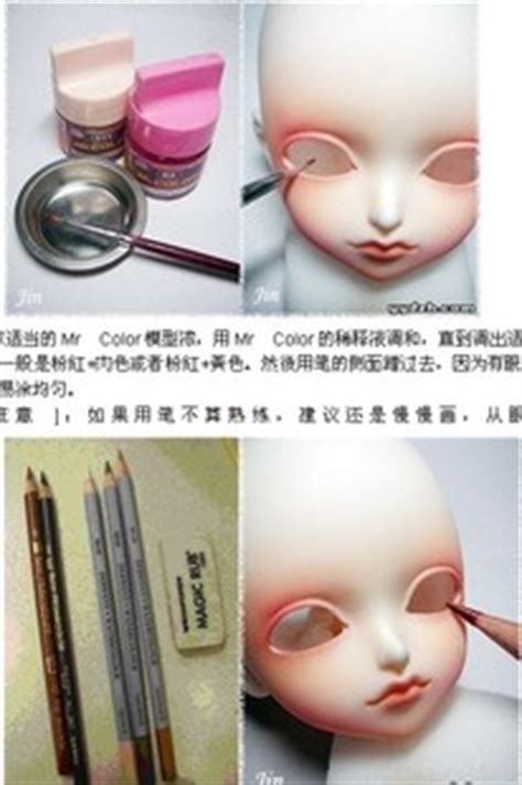 make your own jointed doll 目标统治世界的bunny酱 bjd101 an intro to joint dolls