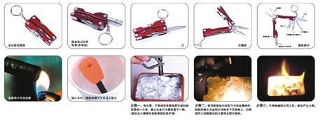 Portable Sos Tool Kit Earthquake Emergency Onboard Outdoor Survival portable sos tool kit earthquake emergency onboard outdoor survival jakartanotebook