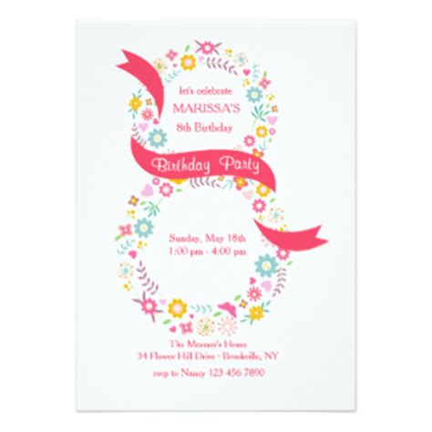 8th birthday invitations announcements zazzle