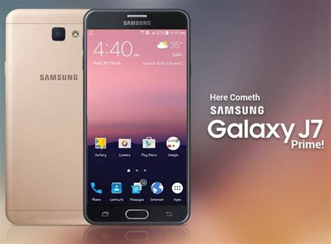 Samsung J7 Prime Nougat Will Samsung Galaxy J7 Prime Get Nougat Update Quora