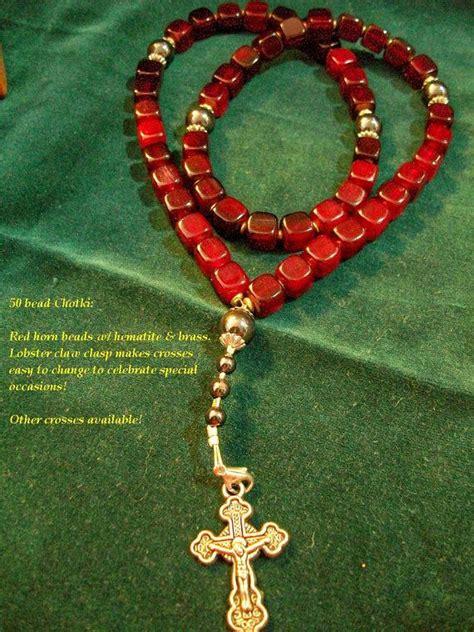 orthodox rosary prayer chotki horn cube orthodox christian prayer