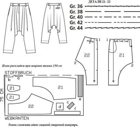 harem pants free pattern to print turkish middle