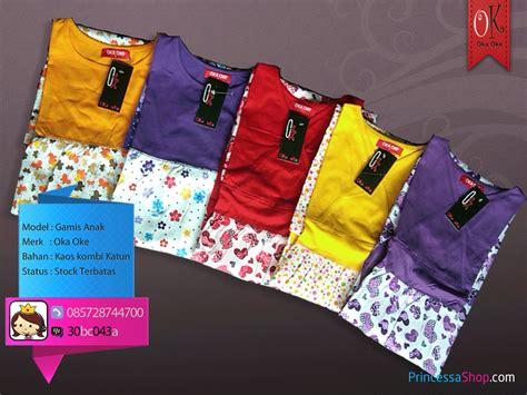 Af119 Kaos Anak Muslim Murah Berkualitas tips dan cara memilih baju muslim anak perempuan balita