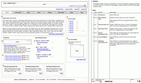 visio 2007 templates web design