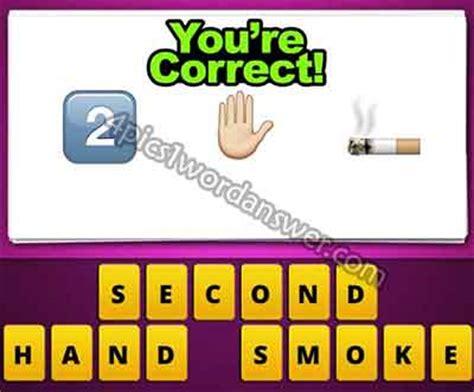 guess the emoji 2 cigarette 4 pics 1 word answer what s the word emoji tmredesign