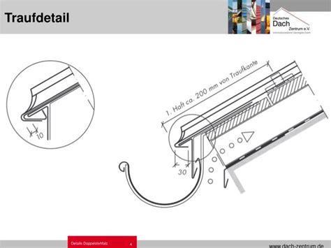 traufgesims detail ppt metalldach doppelstehfalz details powerpoint