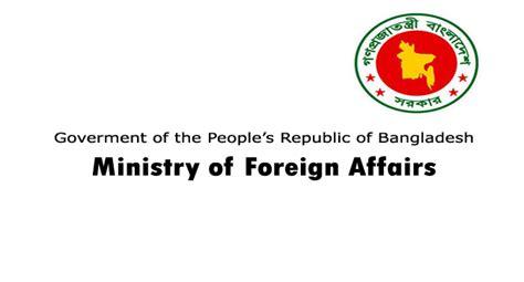 Mofa Jobs 2018 by Ministry Of Foreign Affairs Mofa Exam Result And Viva