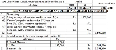 hra comes under which section of income tax hra comes under which section of income tax 28 images