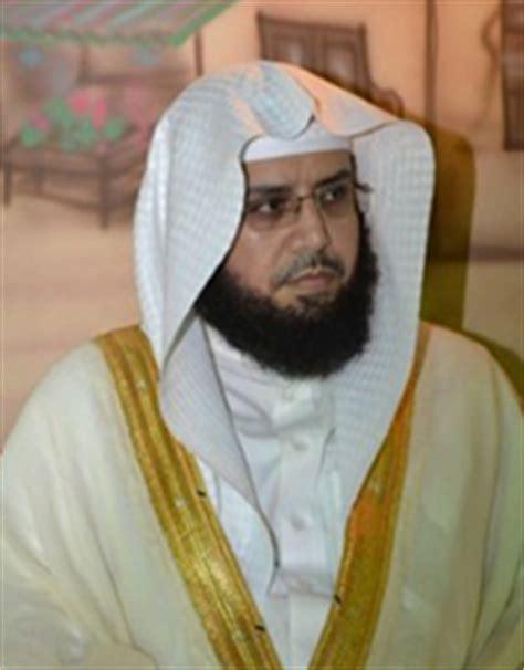 khalid ghamdi biography surah al mujadala recited by khalid al ghamdi al mus haf