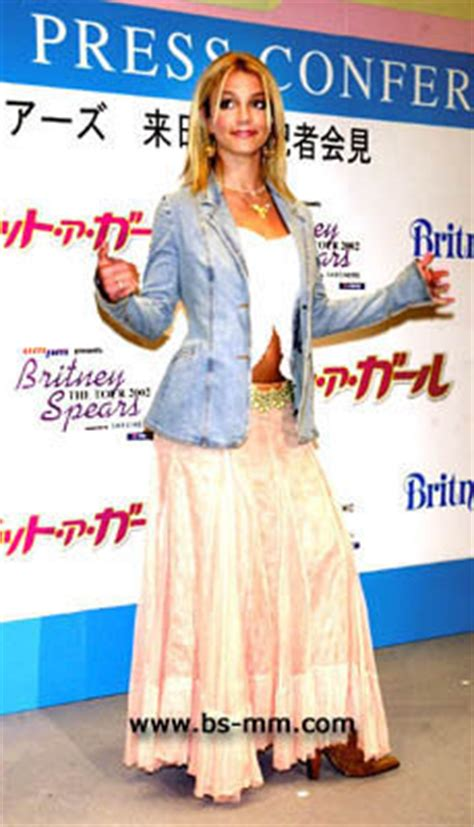 Britneys Lost The Plot by Images Promotion For Album 2001