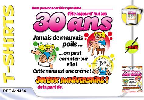 citation anniversaire 30 ans texte carte invitation