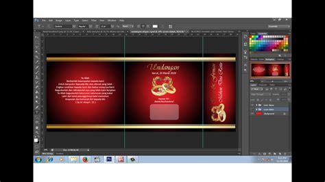desain kartu undangan pernikahan dengan photoshop cara membuat undangan pernikahan elegan effect emas youtube