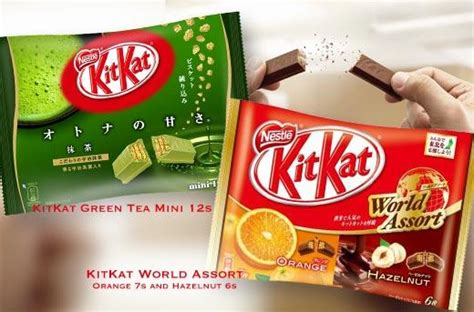 japanese kitkat green tea  world assort hazelnut