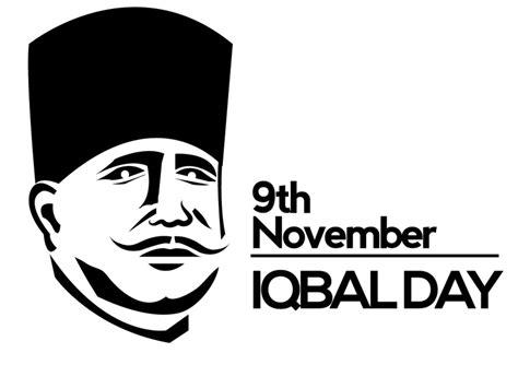 iqbal day        celebrated