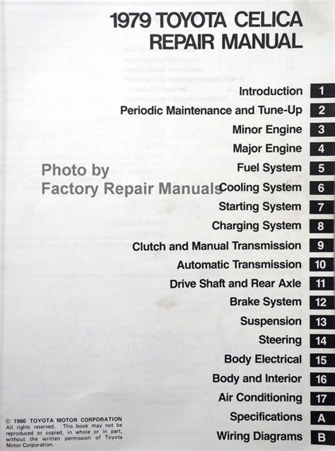 how to download repair manuals 1976 toyota celica lane departure warning 1979 toyota celica factory service manual original shop repair factory repair manuals