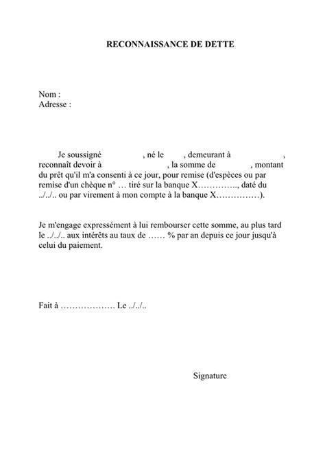 Exemple de reconnaissance de dette - DOC, PDF - page 1 sur 1