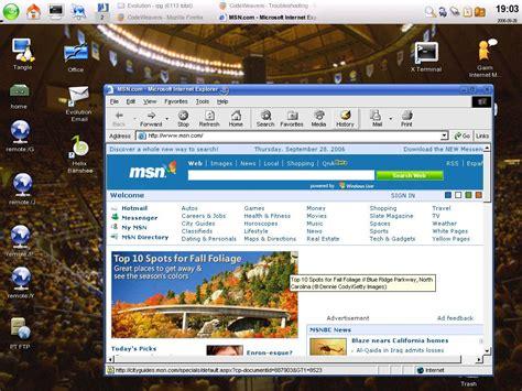 exploration full version free download download internet explorer 9 standalone installer for