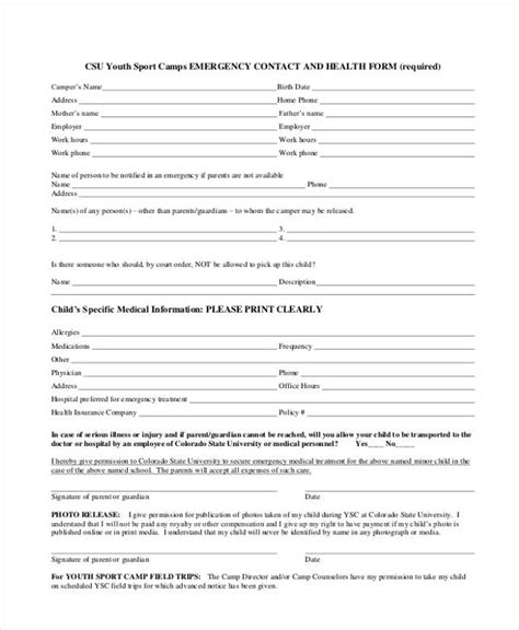34 Emergency Contact Forms Youth Sports Waiver Form Template