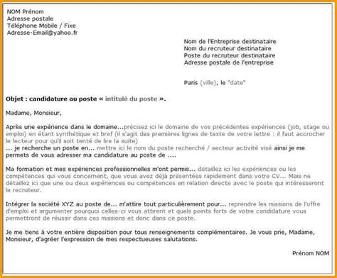 Exemple De Lettre Type De Motivation 10 Lettre Motivation Type Lettre Administrative