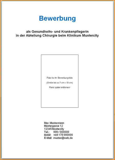 Word Vorlage Deckblatt word vorlage bewerbung deckblatt reimbursement format