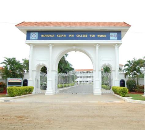 Jain College Belgaum Mba Fee Structure by Fee Structure Of Marudhar Kesari Jain College For