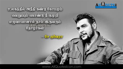 biography of hitler in malayalam che guevera quotes in tamil wallpapers best inspiration