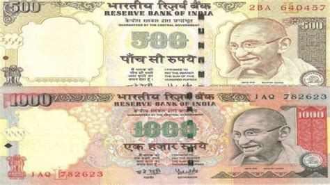 rs 1000 and 500 notes fight against black money rs 500 rs 1000 notes banned