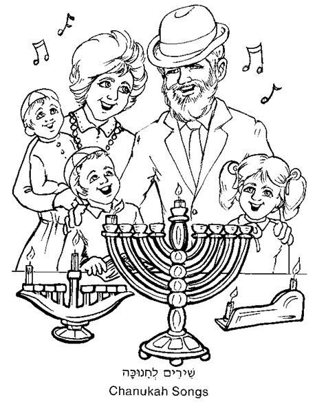 Chanuka Coloring Pages to preview or print picture you only to click on it