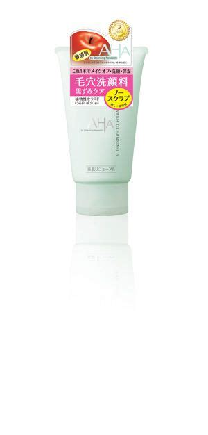 Perception Of Detox Diets Research Revie by B C Laboratories Aha By Cleansing Research Wash Cleansing