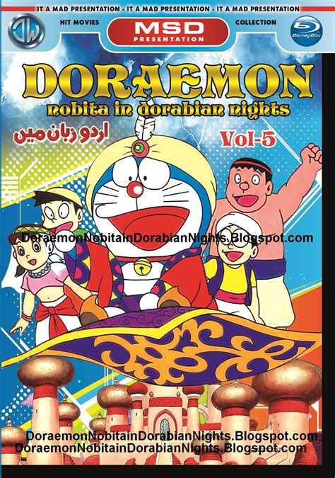doraemon movie all toonsdestination doraemon hd movies