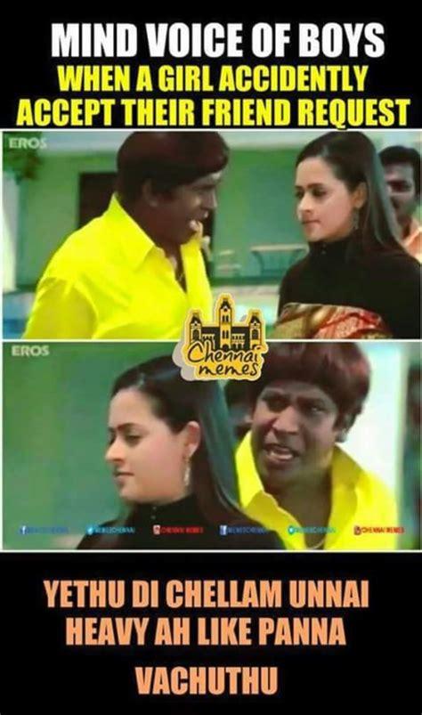 Tamil Memes - funny memes of tamil cinema photos 621325 filmibeat gallery
