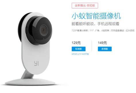 Cctv Yi xiaomi yi smart cctv una c 225 mara para nuestra casa por