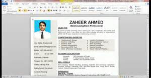 How To Create A Cv Template In Word by How To Make Cv Or Resume In Urdu