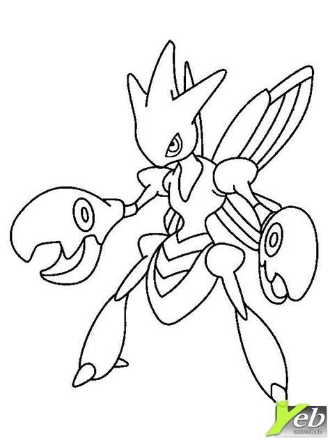 Coloriages Pokemon 224 Imprimer Coloriage A Imprimer
