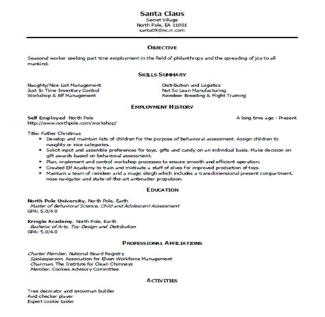 usajobs sle resume using usajobs resume builder