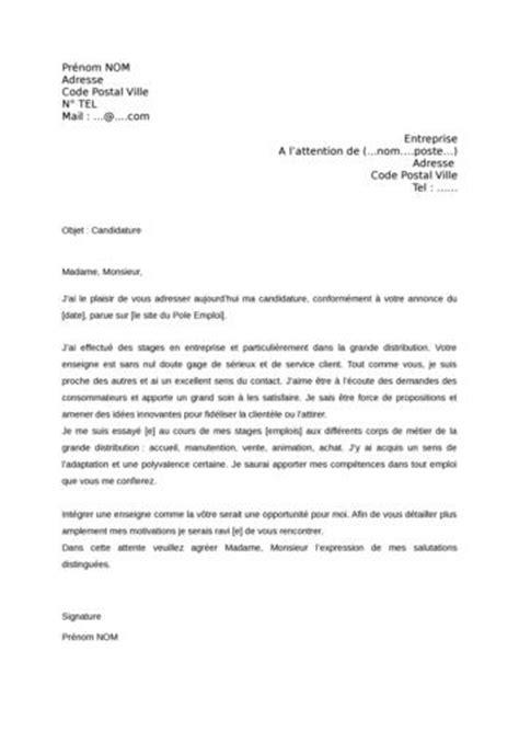Exemple Lettre De Motivation Kiabi exemple lettre de motivation kiabi