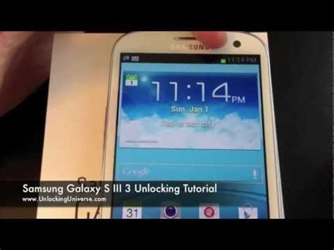 at t samsung s3 i747 unlock code with gsmlibertynet how to unlock samsung galaxy s3 iii i747 for all gsm