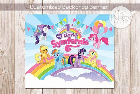 printable birthday banner my little pony print it yourself digital copy my little pony inspired