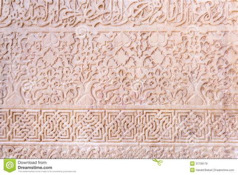 background of detail islamic architecture background of detail islamic architecture stock photo