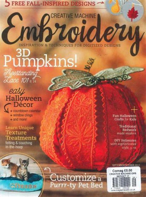 design magazine embroidery creative machine embroidery magazine subscription