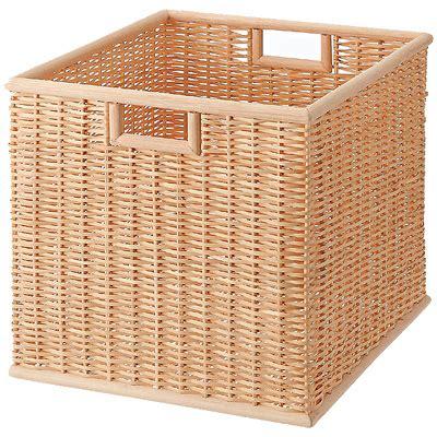 muji baskets buri square basket ll