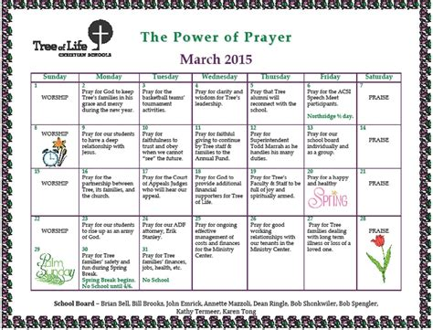 prayer calendar 2015 new calendar template site