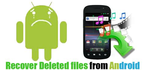 recover deleted android recovery of apk files from android phones